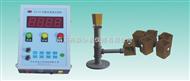 KA-TS1铁水成分分析仪