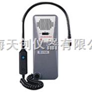 美国TIF公司5750A卤素检漏仪