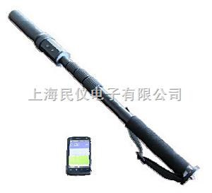 便携式长杆辐射测量仪