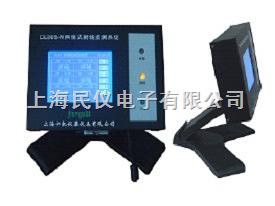 网络式射线监测系统