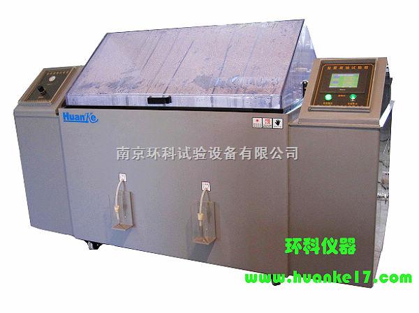 出口型盐雾试验箱专业生产厂家