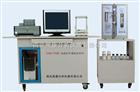 DH-7CSDH  電弧紅外碳硫分析儀