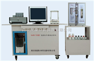 DH-7CSDH  电弧红外碳硫分析仪