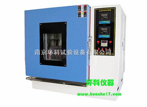 恒温恒湿试验箱|湿热试验箱