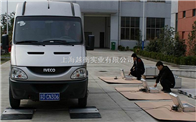 SCS北京15吨数字式汽车衡