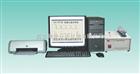 KA-4W電腦元素分析儀