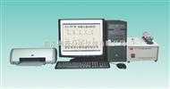 KA-4W电脑元素分析仪