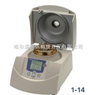 SIGMA小型台式离心机 SIGMA 1-14