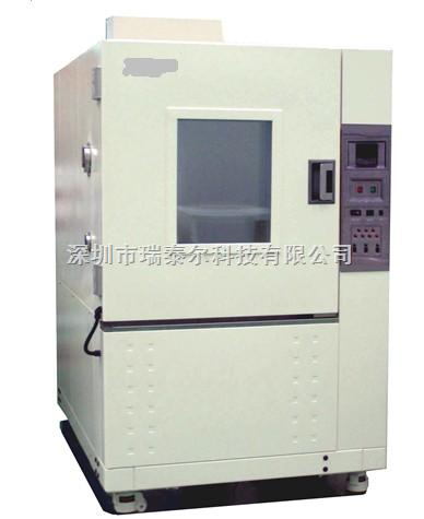 广东工业用低温箱广东价格,广东工业低温箱广东厂家