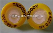 TROODY系列有机系针头式过滤器/有机相针式滤器/尼龙(Nylon)材质针头式滤器