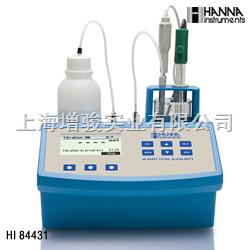 HI84431总碱度滴定分析仪