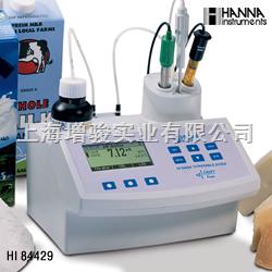 HI84429酸度/pH值滴定分析仪