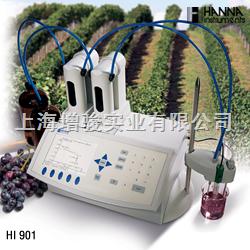 HI901自动滴定分析测定仪
