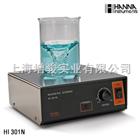 哈纳HI301N磁力搅拌器