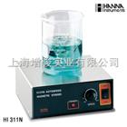 哈纳HI311N磁力搅拌器