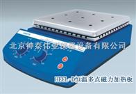 HWCL恒溫多點加熱板式磁力攪拌器