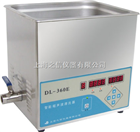 DL-360E数控双频恒温智能超声波清洗仪