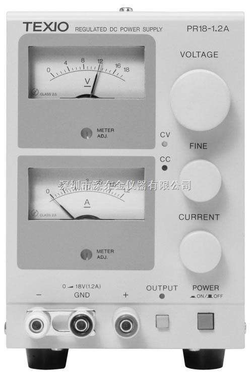 供应pr18-1.2a稳压直流电源 日本 kenwood
