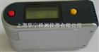 化工光泽度仪