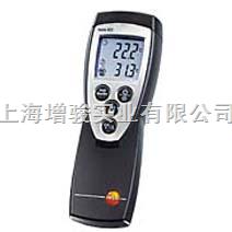 testo 922双通道测温仪