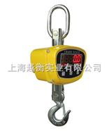 OCS上海20吨行车电子吊称(二十吨行车吊钩秤)