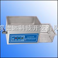 KQ-300DE/KQ-300DB/KQ-300DA台式数控超声波清洗器