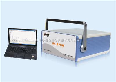 GC-9760A变压器油专用便携式色谱仪