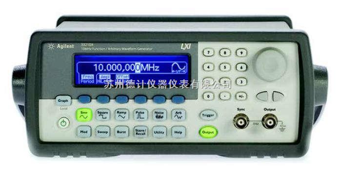 33210A美国安捷伦(Agilent)任意波形发生器