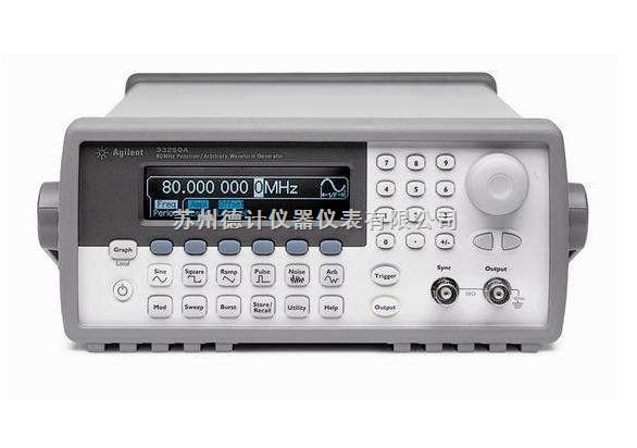 33250A美国安捷伦(Agilent)任意波形发生器