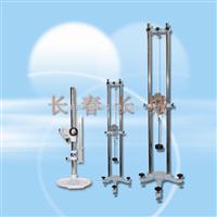 YMC-1杨氏模量测定仪