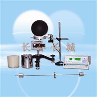 GZ-3智能刚体转动惯量实验仪