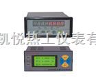 数字温度记录仪