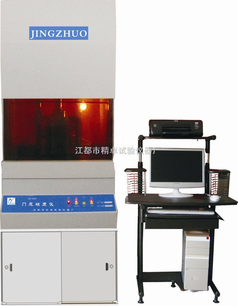 橡胶硫化仪 橡胶检测仪器 扬州市精卓试验机械厂