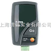 德图testo 175-S1电流电压记录仪