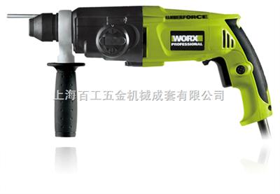 威克士WU344电锤