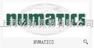 NUMATICS比例阀,NUMATICS三联件,NUMATICS
