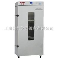 DHG-9625A上海精密型电热恒温鼓风干燥箱 精密烘箱 精密实验室烘箱 精密工业烘箱