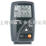 testo 177-T4德图testo 177-T4温度记录仪