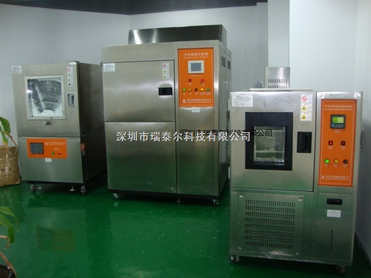 RTE-80-求购风冷式冷热冲击试验箱,风冷式冷热冲击试验箱,