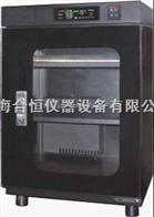 CMX80A电子防潮柜 上海防潮箱 干燥柜