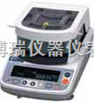 MS-70/MX-50/MF-50/ML-50MS/MX/MF/ML 快速水份測定儀|日本AND MS-70/MX-50/MF-50/ML-50