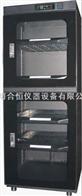 CMX160A电子防潮柜 上海防潮箱 干燥柜 家用防潮柜