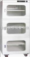 CMT-730A电子防潮柜 电子防潮箱 上海干燥柜