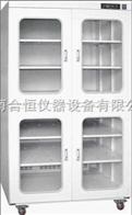 CMT-1510A电子防潮柜 电子防潮箱 上海干燥柜