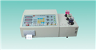 KA-1W chemical element analyzer