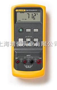 Fluke 712铂电阻过程校准器