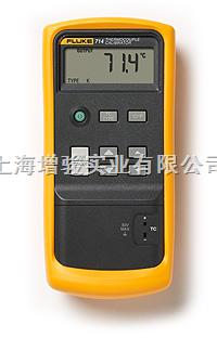 Fluke 714温度校准器