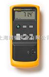 Fluke 714Fluke 714温度校准器
