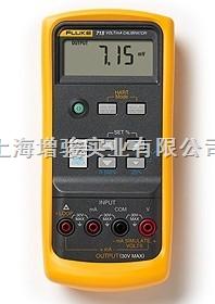 Fluke 715 电压电流校准器