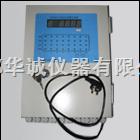 四通道氣體檢測報警控制器CJH609